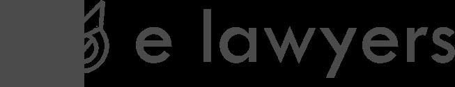 e lawyers | Δικηγόροι ιντερνετ ηλεκτρονικού εγκλήματος